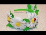 Красивый ободок с цветами из фоамирана видеоурок