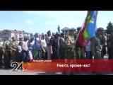 Крылатая пехота в Альметьевске отметила 87-летие ВДВ