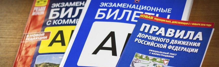 Глава МВД заявил о новых экзаменах для профессиональных водителей
