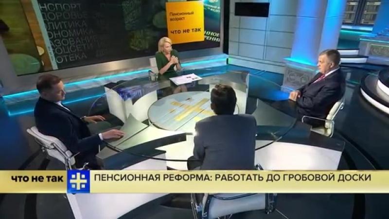Пенсионная реформа_ работать до гробовой доски.