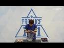 SPECIAL   170418   Время меренги   Трейни HF Music Company — Пак Удам @ Produce 101 Season 2