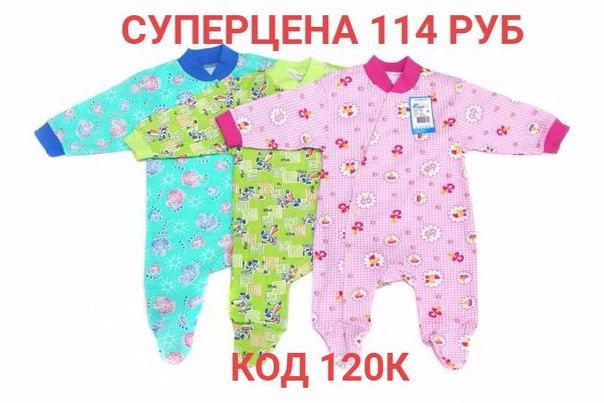 Теперь ОПТОВИЧКОФФ продаёт продукцию Смоленской фабрики детской одежды Юлла ...