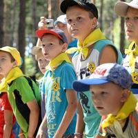 Логотип Детский городской лагерь в Самаре, К.Маркса, 32
