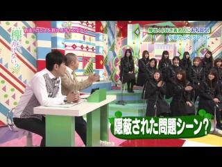 [FAM48INA] 180312 Keyakizaka46 - Keyakitte, Kakenai ep121