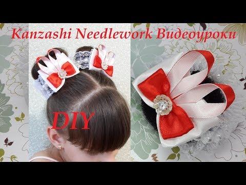 DIY Резинка на маленький пучок. МК украшение на гульку. Ушки зайчика или кролика. Канзаши
