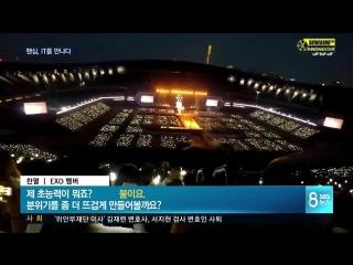 [video] 180213 exo @ korean tv report