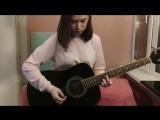 Nadya Goner Кладбище Самолетов - Валентин Стрыкало( cover)