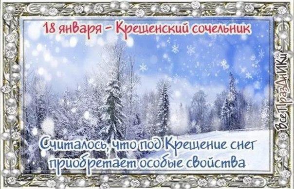 Фото 384320743