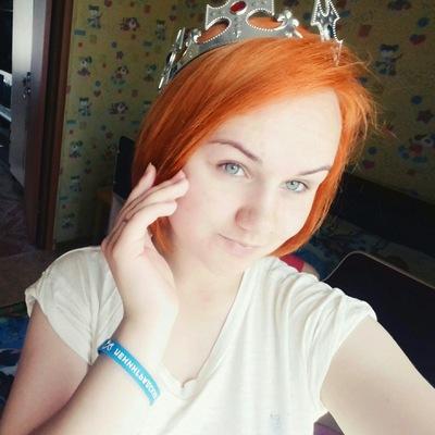 Саша Сенькина