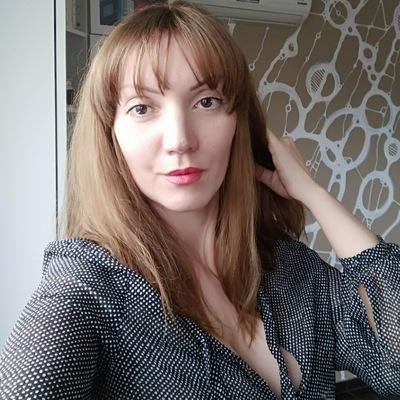 Lena Colosova