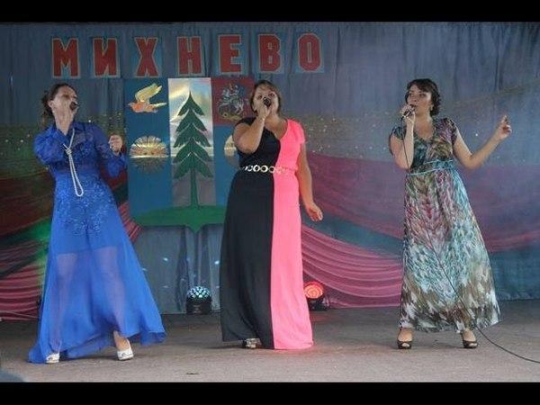 American Boy - Аквамарин. Выступление группы Аквамарин на Дне Матери в Михневском ДК. 2013г.
