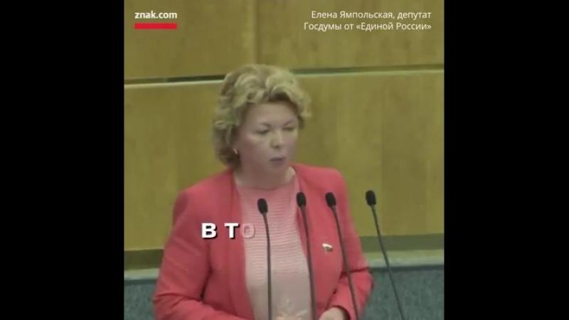 Единая Россия зовет пенсионеров выйти из зоны комфорта. А если будут протестовать, им придется просто выходить из зоны