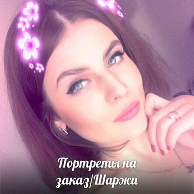 Тина Маркелия