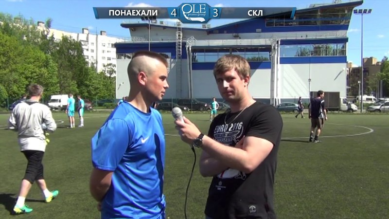 Ole Gold Cup 7x7 VI сезон. Интервью - Иван Красильник