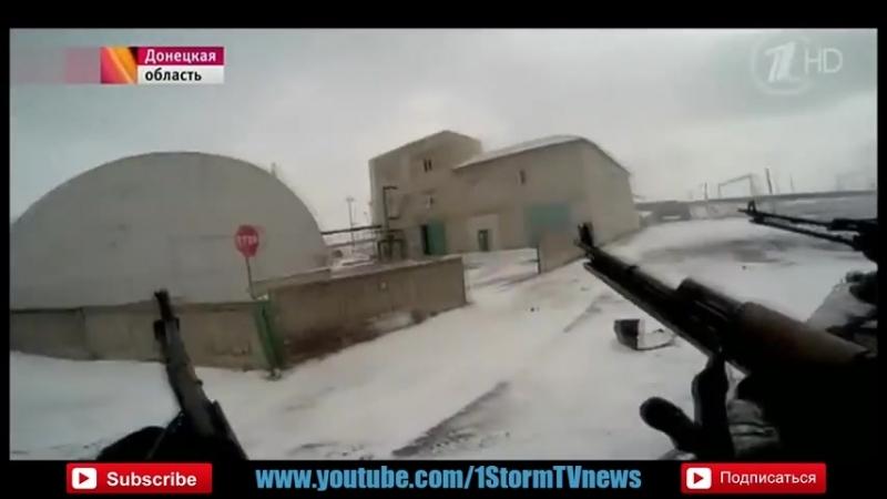 Дебальцево передовой отряд ДНР столкнулся с отрядом ВСУ новости украина_HIGH