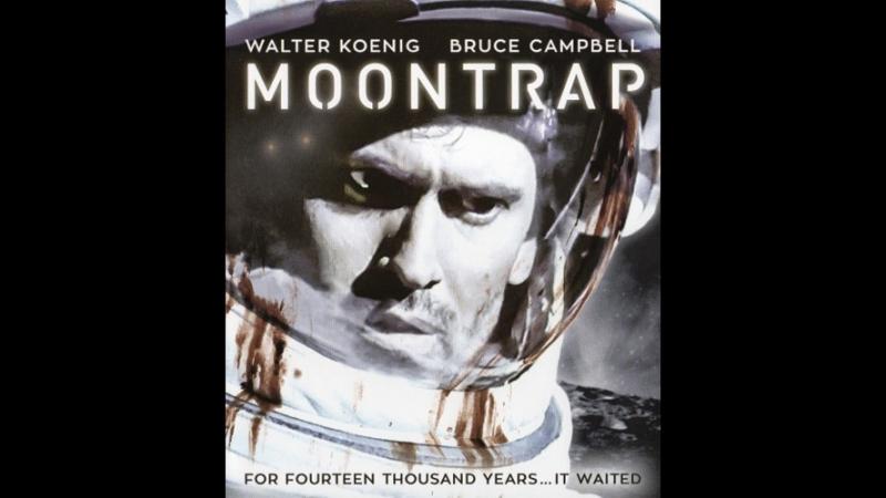 Ловушка на Луне / Moontrap. 1989. Перевод Заугаров. VHS