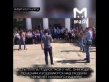 Малолетки убили женщину в Псебае