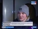 Вести - Дмитрий Алиев и Михаил Коляда привезли домой серебро и бронзу Чемпионата Европы