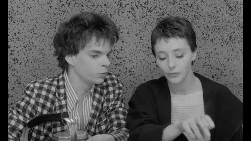 Парень встречает девушку (Boy Meets Girl, 1984, Leos Carax)