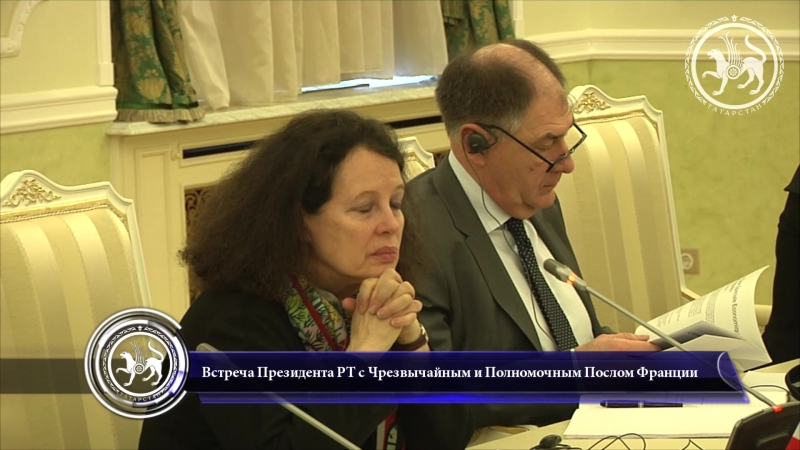 Рустам Минниханов встретился с Чрезвычайным и Полномочным Послом Франции в России