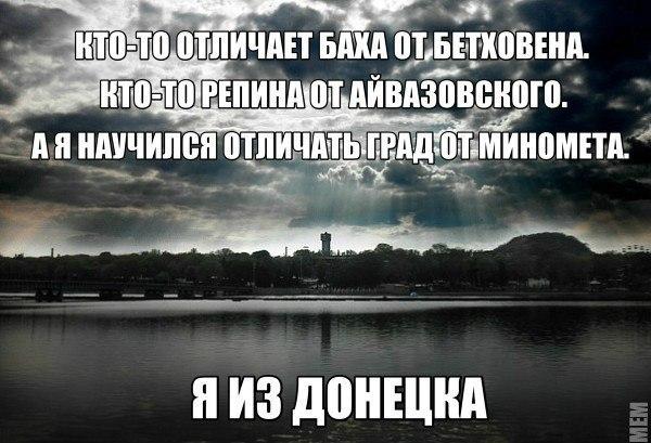 https://pp.userapi.com/c824501/v824501844/8a472/8kSLXxWqd2A.jpg