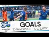 GOALS   BELARUSIAN CUP   DYNAMO BREST 2:0 SFC SLUTSK