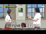 Знающие братья /Ask Us Anything /Knowing Brother ep 28 Чон Со Мин (рус.саб)