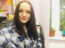 Александра Царева фото #22