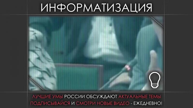 Скандал на шоу! Мужик высказал в лицо Путину всё что думает.mp4