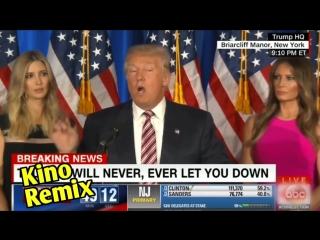 мимино старые фильмы комедии ссср kino remix 2018 дональд трамп угар ржака смешные приколы политика громкое заявление