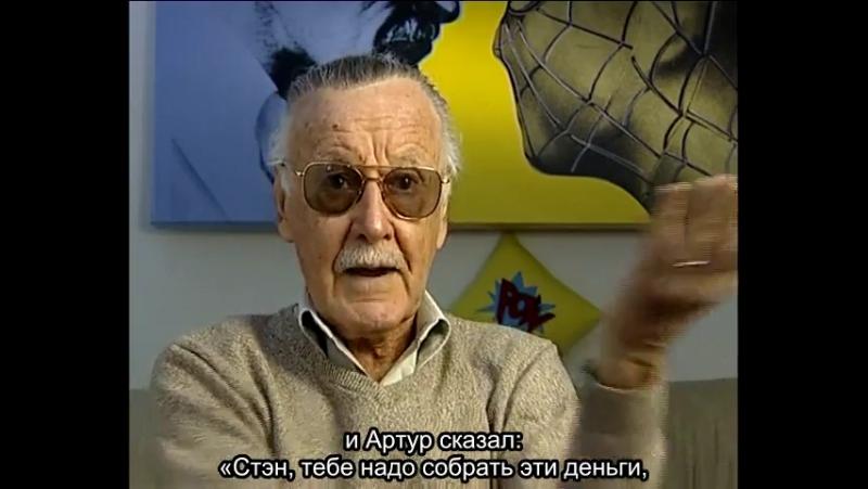 29. Стэн Ли - Мои компании: Stan Lee Media и POW! Entertainment