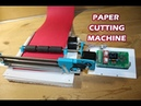 DIY Arduino Based Paper Cutting Machine