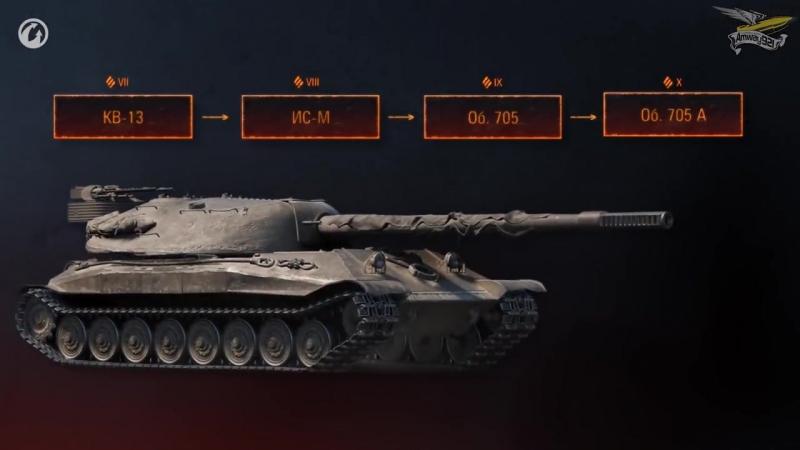 Vse_eksklyuzivy_s_WG_FESTa_v_odnom_video_-_World_of_Tanks_1.0_v_2018_godu_(MosCatalogue.net)