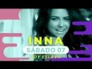 INNA @ Анонс Discoteca Joy Eslava (Мадрид, Испания 07.08.2018)