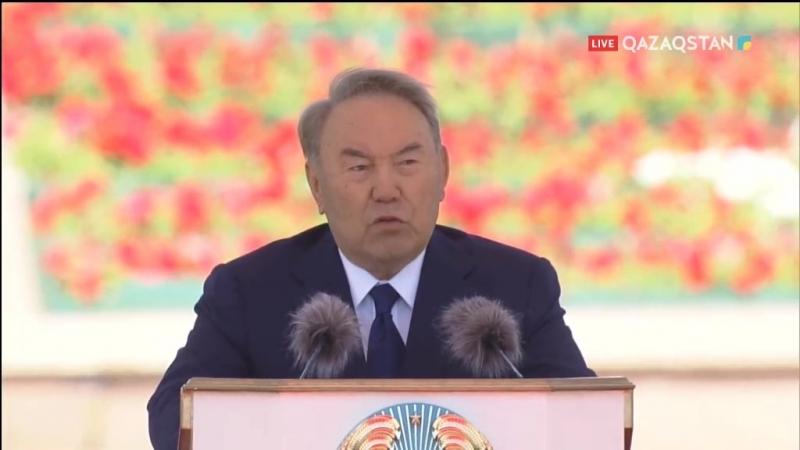 Қазақстан. Тәуелсіздік. Астана.