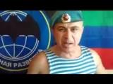 Десантник ВДВ,обращение к Путину.В.В..mp4