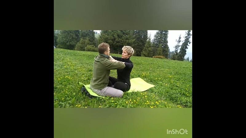 парная медитация хари нам