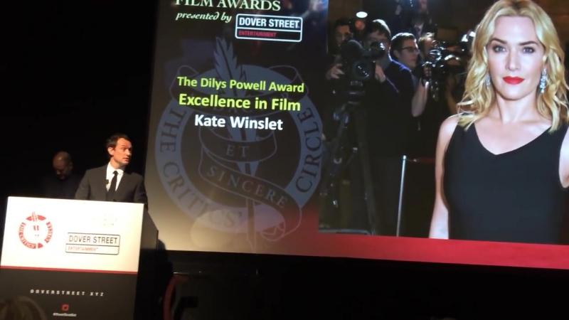 Джуд Лоу вручает Кейт Уинслет специальную награду на церемонии вручения премии Лондонских кинокритиков «Circle Awards»| 28.01.18