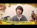 【陰陽師】正式リリースカウントダウン3日目ー河西健吾