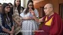 Далай лама Как справляться с отрицательными эмоциями