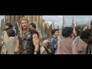 Тор Рагнарёк - Забавные моменты (хорошее настроение, юмор, смешное видео, Невероятный Халк, Мстители, битва, арена, стадион).