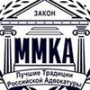 Moskovskaya-Munitsipalnaya Kollegia-Advokatov