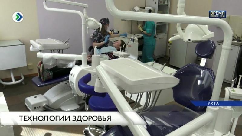 Детская стоматология Ухты обновлена