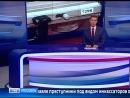 Велосипедист-инкассатор вынес 5 млн руб, из автосалона.