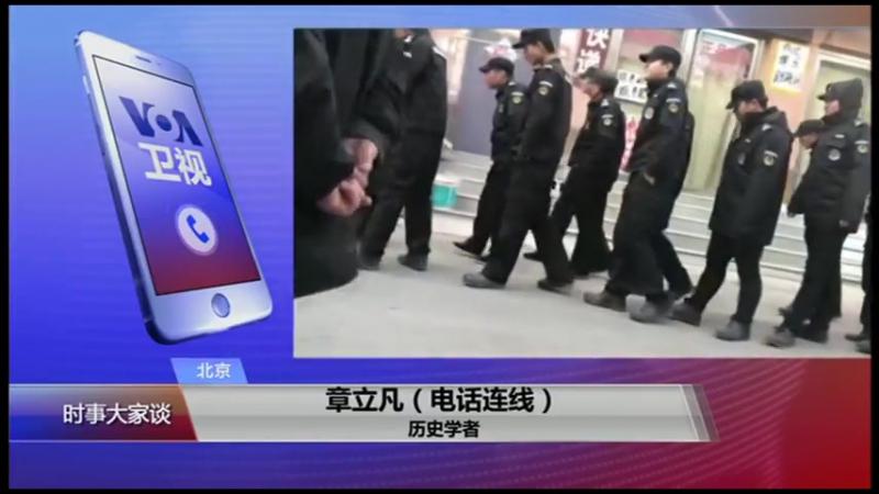 时事大家谈:世界政党大会北京落幕,中国治理模式全球登场? - YouTube