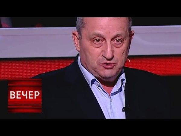 Кедми Иран - репетиция того, что США сделают с Россией! Вечер с Владимиром Соловьевым от 23.05.18