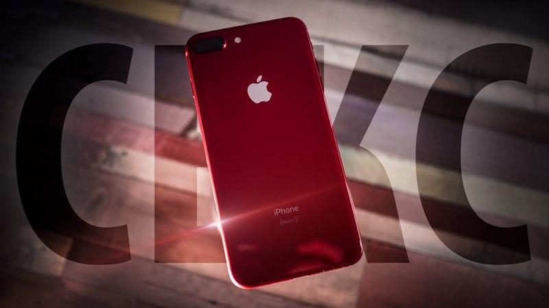 Красный iPhone 8 Plus МИР НИКОГДА НЕ БУДЕТ ПРЕЖНИМ 111