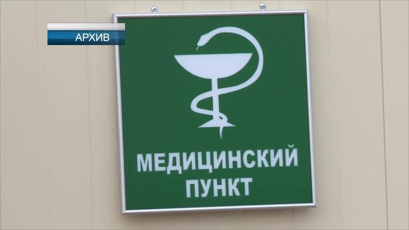 ОНФ рассказал о доступности медпомощи в сельских населенных пунктах Тверской области