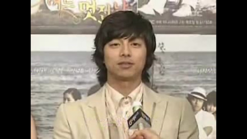[DRAMA] 01.06.2006 MBC Entertainment Plus -OFD - Press Conference 06