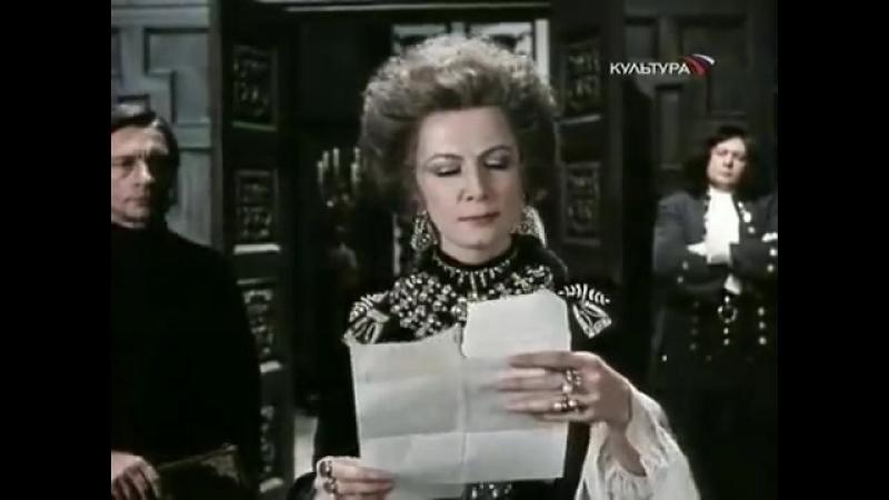Стакан воды (СССР, 1979) - Болинброк и герцогиня Мальборо